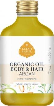 Органічне масло для тіла Eliah Sahil Антивікове аргановое 100 мл (9120001465200/9120096510205)