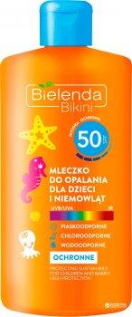 Детское солнцезащитное молочко Bielenda Bikini SPF 50 150 мл (5902169020040)