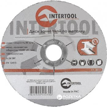 Круг зачистной Intertool по металлу 150 x 6 x 22.2 мм (CT-4023)