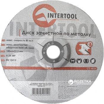 Круг зачистной Intertool по металлу 180 x 6 x 22.2 мм (CT-4024)