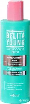 Міцелярна вода Bielita Дбайливий догляд для зняття макіяжу і тонізації шкіри 200 мл (4810151020132)