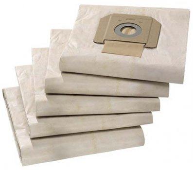 Паперові фільтр-мішки для пиловодососів KARCHER NT 65/2 ECO (6.904-285.0)