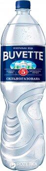 Упаковка минеральной сильногазированной воды Buvette №5 1.5 л по 6 бутылок (4820115400023)