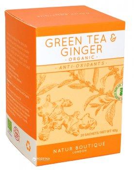 Зеленый чай с имбирем органический пакетированный Natur Boutique 20 фильтр-пакетов (8934711008296)