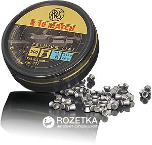 Свинцеві кулі Dynamit Nobel Premium RWS R10 Match 4.49 мм 500 шт (2137364)