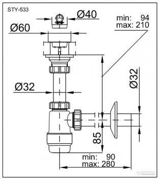 Сифон для раковины STYRON с водосливом и подводкой 32 мм STY-533
