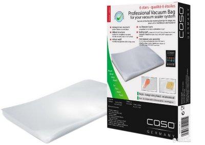 Пакеты для вакуумирования CASO 20x30 см