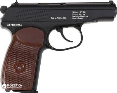 Пневматичний пістолет Gletcher PM (39974)