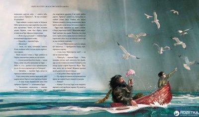 Гаррі Поттер і філософський камінь. Ілюстрована - Джоан Роулінг (9786175851005)