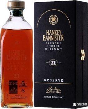 Виски Hankey Bannister 21 год выдержки 0.7 л 40% в подарочной упаковке (5010509415613)