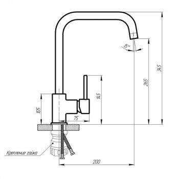 Змішувач для кухні Imperial 31-107-02 SD00025266