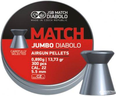 Свинцеві кулі JSB Diabolo Jumbo Match 0.89 г 300 шт. (546250-300)