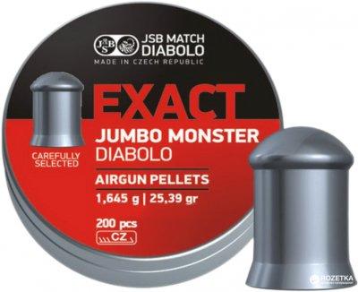 Свинцеві кулі JSB Diabolo Exact Jumbo Monster 1.645 г 200 шт. (546288-200)