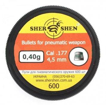 Кулі Шершень 0,40 g (600шт.)