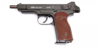 Пневматичний пістолет Gletcher APS NBB Пістолет Стечкіна АПС газобалонний CO2 125 м/с