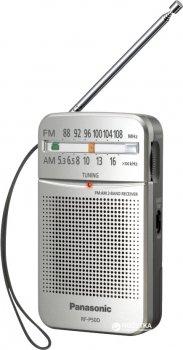 Радіоприймач Panasonic RF-P50DEG-S