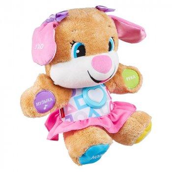 Интерактивная игрушка Fisher-Price Сестричка умного щенка на русском (FPP81)