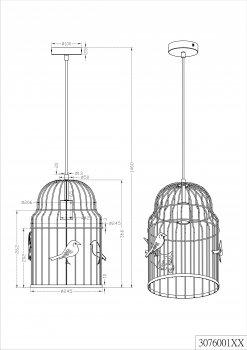 Люстра Trio Birdy (307600124)