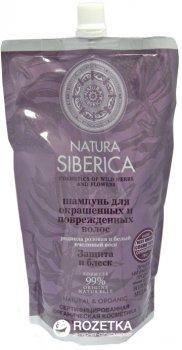 Шампунь для волосся Natura Siberica Захист і Блиск Дой-пак 500 мл (4607174434431)