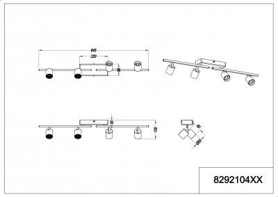 Стельовий світильник Trio Cayman (829210401)