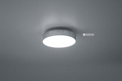 Стельовий світильник Trio Lugano (621911211)