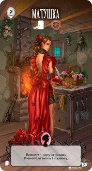 Настільна гра Hobby World Страшні Казки: Червона Шапочка та Білосніжка (4620011818287)