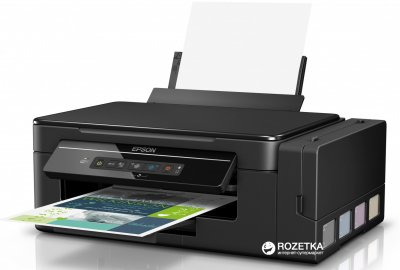 Epson L3050 with WiFi (C11CF46405)