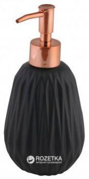Дозатор для рідкого мила Axentia Luxury Style 128183