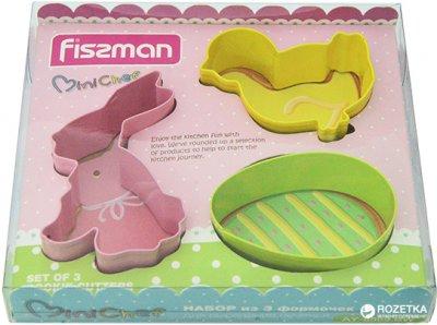 Набір формочок для печива Fissman 8569 3 шт. (AY-8569.BW)