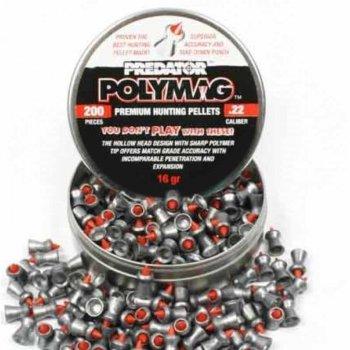 Кулі пневматичні (для воздушки) 6,35 мм 1,645 р (150шт) JSB Polymag. 14530562
