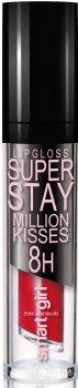 Блиск для губ BelorDesign Smart Girl Million Kisses суперстійкий 207 голлівудський червоний 4,8 г (4810156042580)