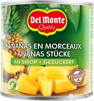 Ананас кусочками Del Monte в сиропе 235 г (0024000008934)