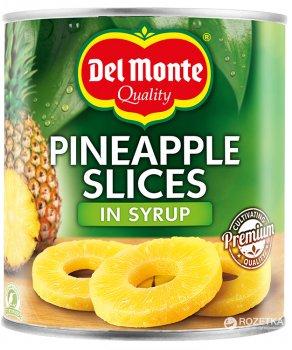 Ананасовые кольца Del Monte в сиропе 840 г (0024000012306)