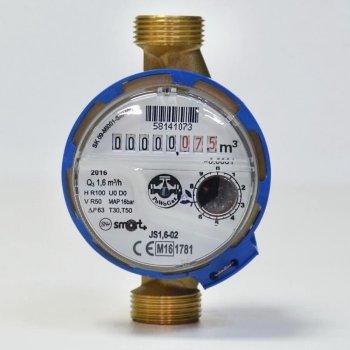 Лічильник для холодної води Powogaz JS 1,6 SMART+ (ДУ15)