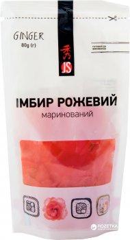 Імбир маринований рожевий JS 80 г (4901177020814)