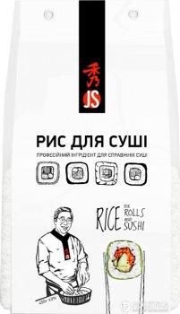 Рис для суші JS Tanadamai 450 г (4901177000458)