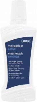 Ополаскиватель для полости рта Ziaja Mintperfect Active против кариеса 500 мл (5901887039969)