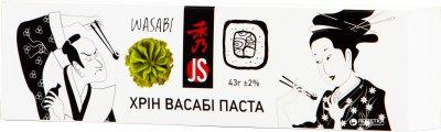 Хрін JS Васабі паста 43 г (4967825060526)