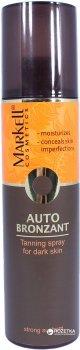 Спрей-автозагар Markell Autobronzant для смуглой и загорелой кожи 250 мл (4810304012403)