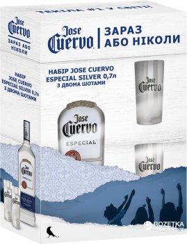 Текила Jose Cuervo Especial Silver 0.7 л 38% + 2 рюмки (7501035042308G)