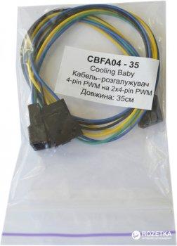 Кабель-разветвитель Cooling Baby для подключения кулера 4-pin PWM to 2 х 4-pin PWM 0.23 м (CBFA04 - 35)