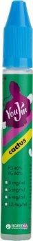 Рідина для електронних сигарет YouJin Cactus 15 мл (Кактус)