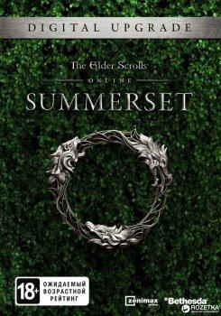 The Elder Scrolls Online: Summerset Digital Upgrade (Steam) (PC-KEY, английская версия, электронный ключ в конверте)