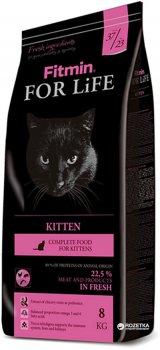Сухой корм Fitmin Cat For Life Kitten