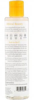 Мицеллярная очищаюча вода Derma E з вітаміном С пробіотиками і чаєм ройбуш 175 мл (030985003550)