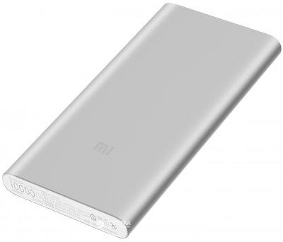 УМБ Xiaomi Mi Power Bank 2s 10000 mAh 2xUSB QC2.0 PLM09ZM Silver (VXN4228CN)