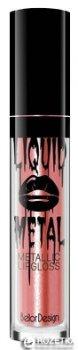 Блеск для губ BelorDesign Smart Girl Liquid Metal 02 Бронзовый перламутровый 4.6 г (4810156046441)