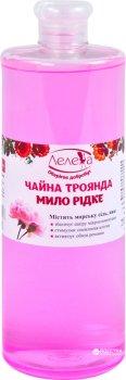 Жидкое мыло Лелека Чайная роза 1000 мл (4820091142740)