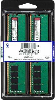 Оперативная память Kingston DDR4-2400 16384MB PC4-19200 (Kit of 2x8192) ValueRAM (KVR24N17S8K2/16)