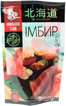 Імбир маринований Hokkaido Club 80 г (4823025900492)